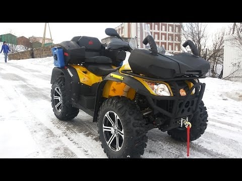 Квадроцикл Polar Fox XY 500 ATV-2 'TOUR' 1ч.