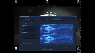 Wondershare Video Editor - Лёгкое Слайд шоу