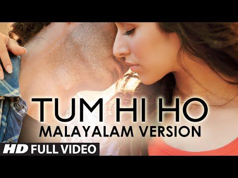 "Tum Hi Ho ""Aashiqui 2 "" Malayalam Version (Aman Trikha)   Aditya Roy Kapur, Shraddha Kapoor"