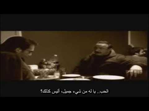 نجاة ألب - أأنت من سرقت حبيبتي؟ (أغنية تركية مترجمة) Nejat Alp - sen miydin sevgilimi çalan