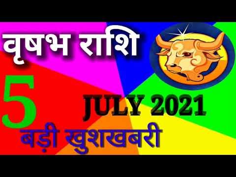 Vrishabha Rashi 5 July 2021 Aaj Ka Vrishabha Rashifal Vrishabha Rashifal 5 July 2021Taurus