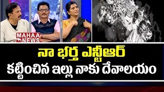 Lakshmi Parvathi about Hari Krishna's Case against Her | RGV | Prime Time Debate #3 | Mahaa News