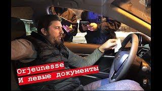 Полиция И Orjeunesse С Лишенным Водительским