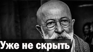 Печальные Новости об Александре Розенбауме