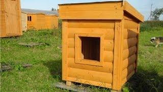 Будка для собаки видео(Заходите к нам на сайт http://stroy-rus.spb.ru. Производство небольших уютных домиков для ваших четвероногих сторожей..., 2012-09-25T12:04:49.000Z)