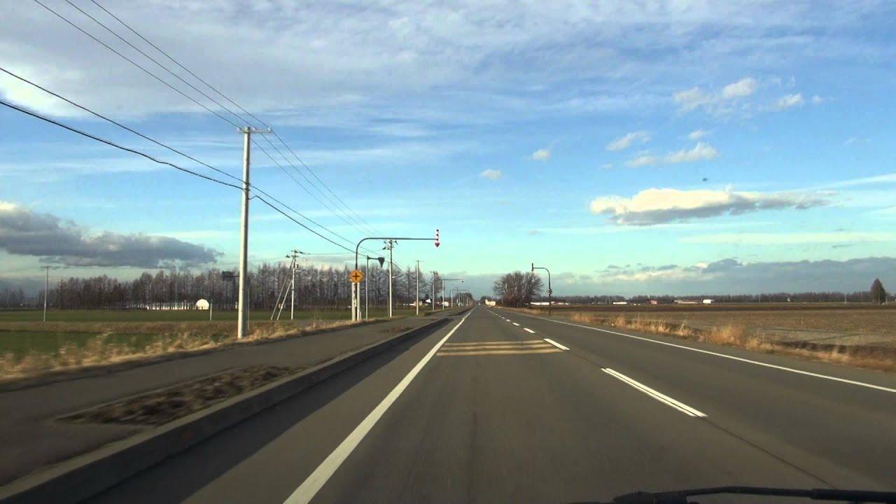 北海道道109号新帯広空港線(Par...