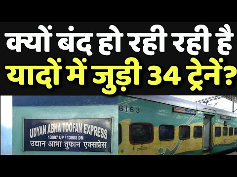 Sealdah-Ranaghat EMU Local || Eastern Railways 76km distance running Local Train from YouTube · Duration:  1 minutes 47 seconds