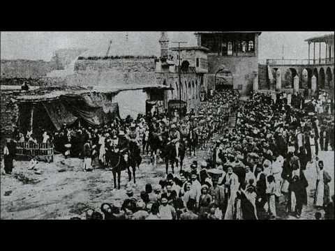 Blood & Oil: Baghdad Taken
