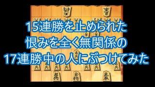 【将棋ウォーズ実況 647】飯島流引き角戦法 VS 向かい飛車【10切れ】 thumbnail