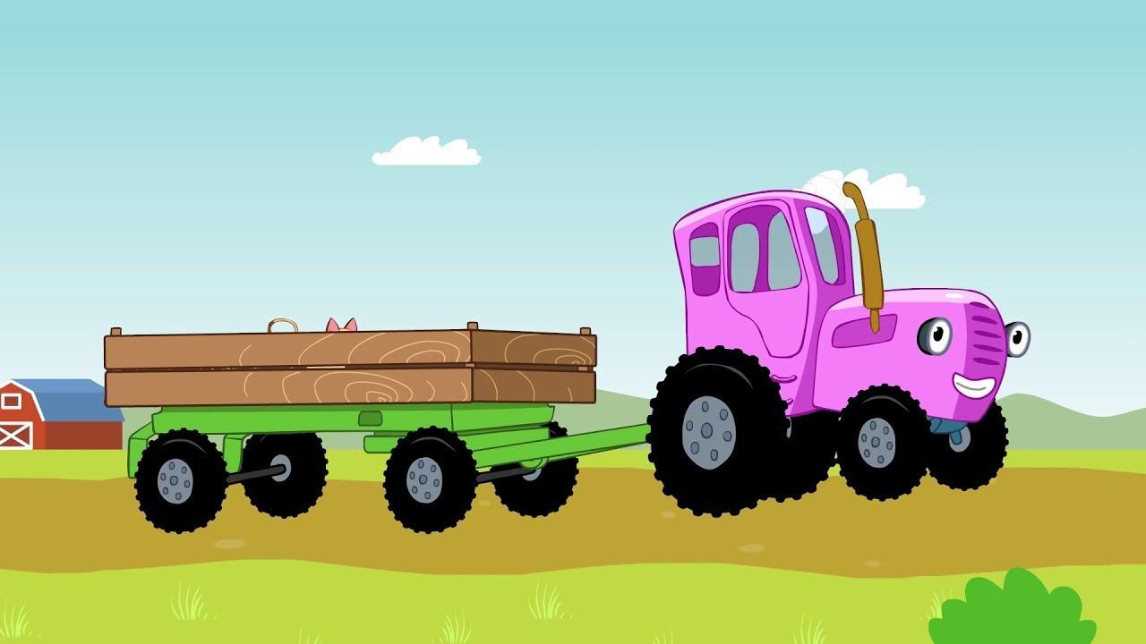 Синий трактор числа. Игра синий трактор числа - YouTube