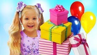 ПОДАРКИ на День Рождения! Что подарили Диане на 4 года?!
