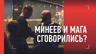 Исмаилов и Минеев подрались на турнире Fight Nights / Разговор до драки
