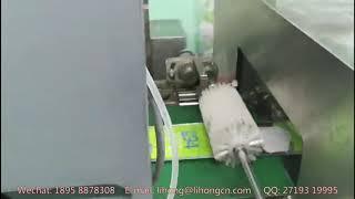 방진 마스크 포장 기계