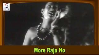 More Raja Ho - Mohammed Rafi - NADIYA KE PAAR - Dilip Kumar, Kamini Kaushal,Duet Song