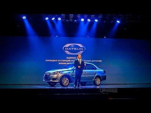 2014 Презентация марки Datsun в Москве