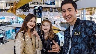 Ташкент - Шымкент, ВЛОГ, Шопинг, Сексшоп, Plaza.