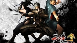 Xbox Classics 016 - Tenchu: Return From Darkness