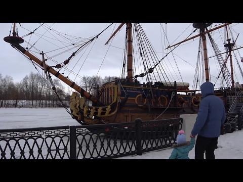 Гото Предестинация - копия корабля Петра 1 в Воронеже. Путешествия с детьми
