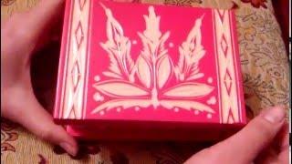 How do you open a super secret wooden magic puzzle surprise box?