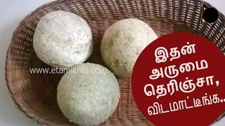 இதோட அருமை  தெரியாததுனால தான் நண்மைகள  இழந்து வர்றீங்க...   Wood apple benefits in Tamil