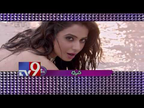 Thumbnail: Tollywood Top Songs - TV9
