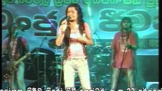 Kasi Soyala Seeduwa sakura Chandana