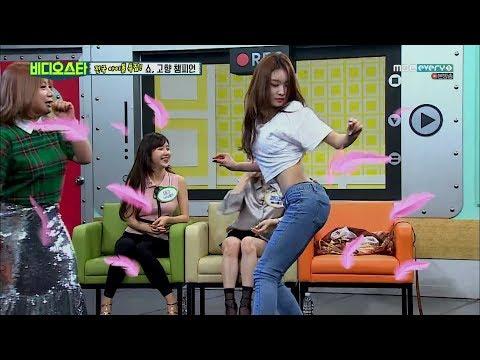 170829 MBCevey1 Video Star ChungHa Cut