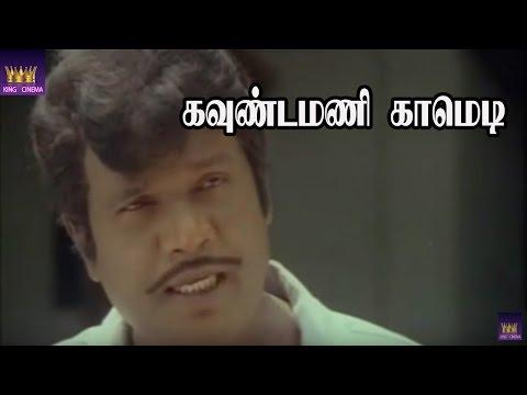Goundamani,Senthil,Chachu,Mega Hit Tamil Non Best H D Full Comedy