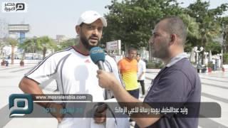 مصر العربية |  وليد عبداللطيف يوجه رسالة للاعبي الزمالك