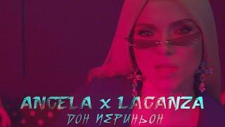 Смотреть клип Angela X Laganza - Дон Периньон