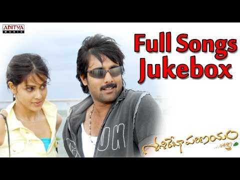 Sashirekha Parinayam (శశిరేఖా పరిణయం) Telugu Movie Full Songs || Jukebox II Tarun,Genelia D'Souza