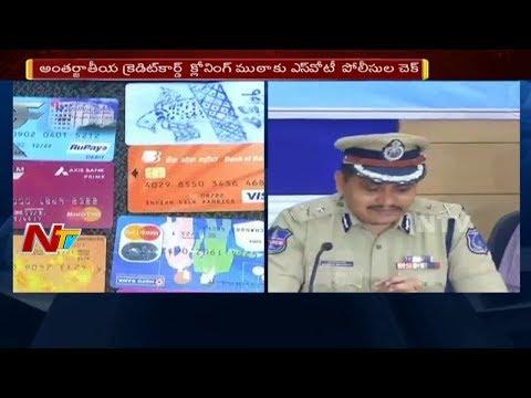 Police Arrested International Credit Card Cloning Gang || NTV