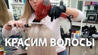 Окрашивание волос Wella Illumina Color в салоне красоты