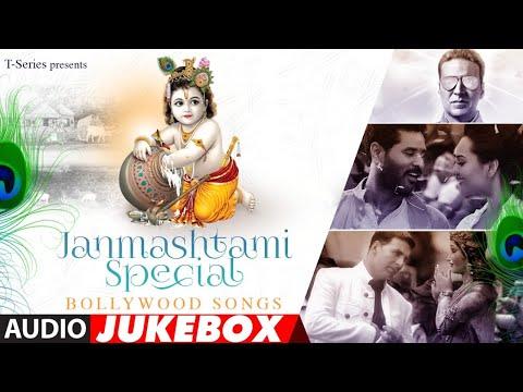 Janmashtami Special: Bollywood Songs   Happy Janmashtami   T-Series