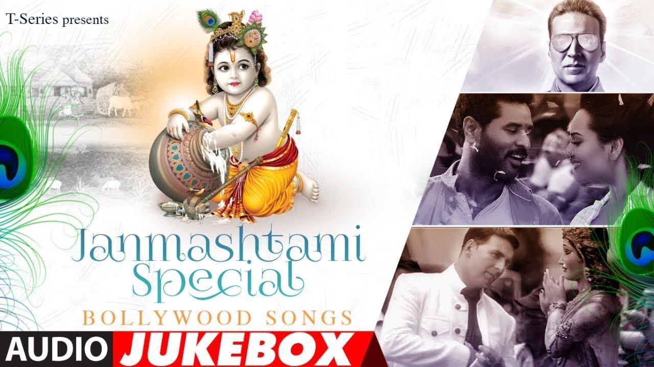 Janmashtami Special: Bollywood Songs | Happy Janmashtami | T-Series