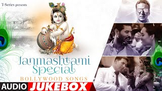 Janmashtami Special: Bollywood Songs | Happy Janmashtami | T-Series