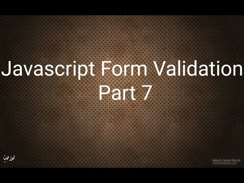 #20 Javascript (Form Validation) Part 7 شرح