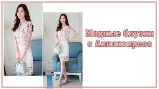 4205a4fb3fa Женские блузки больших размеров - каталог товаров в Украине. Купить ...