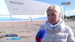 В Архангельске завершается подготовка к Маргаритинской ярмарке
