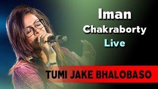 tumi jake bhalobaso iman chakraborty live