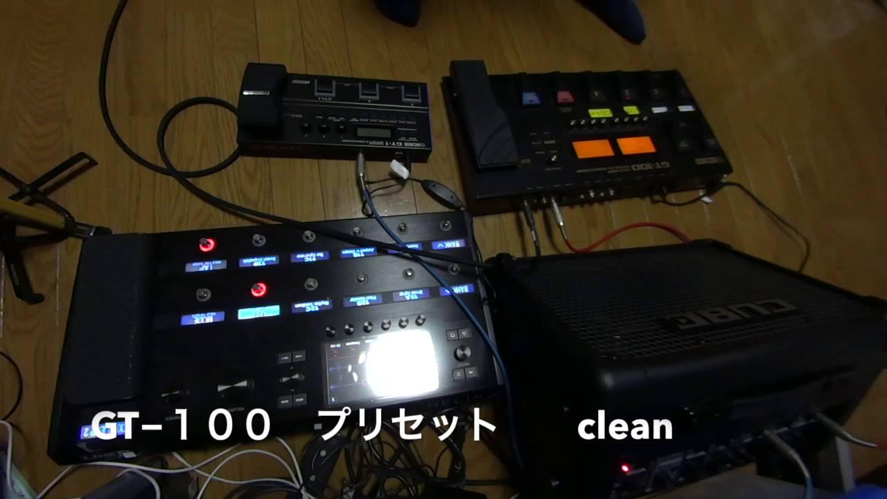 boss gt 1 guitar effects processor vs gt 100. Black Bedroom Furniture Sets. Home Design Ideas