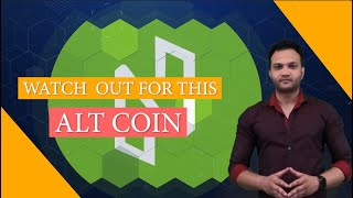 New Alt Coin || Can this Alt coin give good returns ?