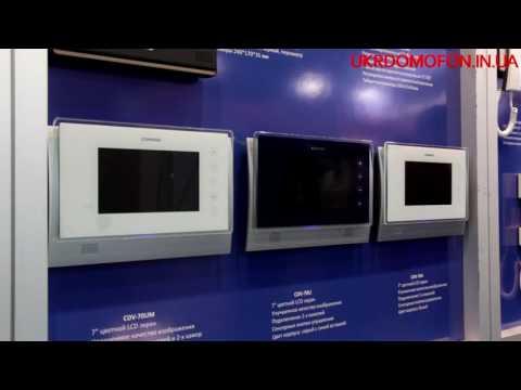 Видеодомофоны без трубки - COMMAX