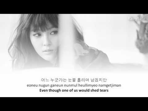 Boa - Only one ~ lyrics on screen (KOR/ROM/ENG)