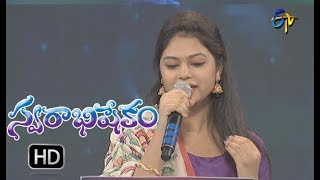 Mrogindi Veena Song   Ramya Behra Performance   Swarabhishekam   10th December 2017   ETV Telugu