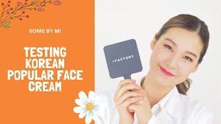 4373c26fcf6 Testing Korean Popular Face Cream