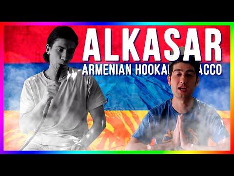 #Alkasar / Armenian Hookah Tobacco / Армянский Табак / Обзор Табака / 21