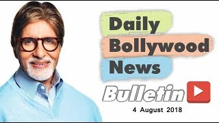 Latest Hindi Entertainment News From Bollywood | 04 August 2018