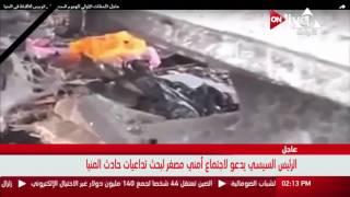 شاهد.. اللقطات الأولى لحادث المنيا الإرهابي