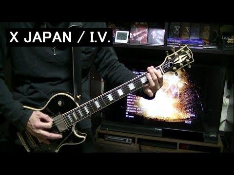 【X JAPAN】I.V. ギター 『弾いてみた』 2008 再